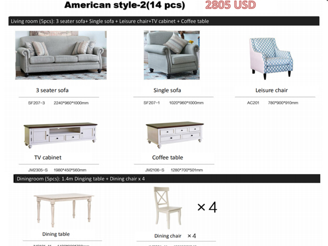 American style furniture plan One-2